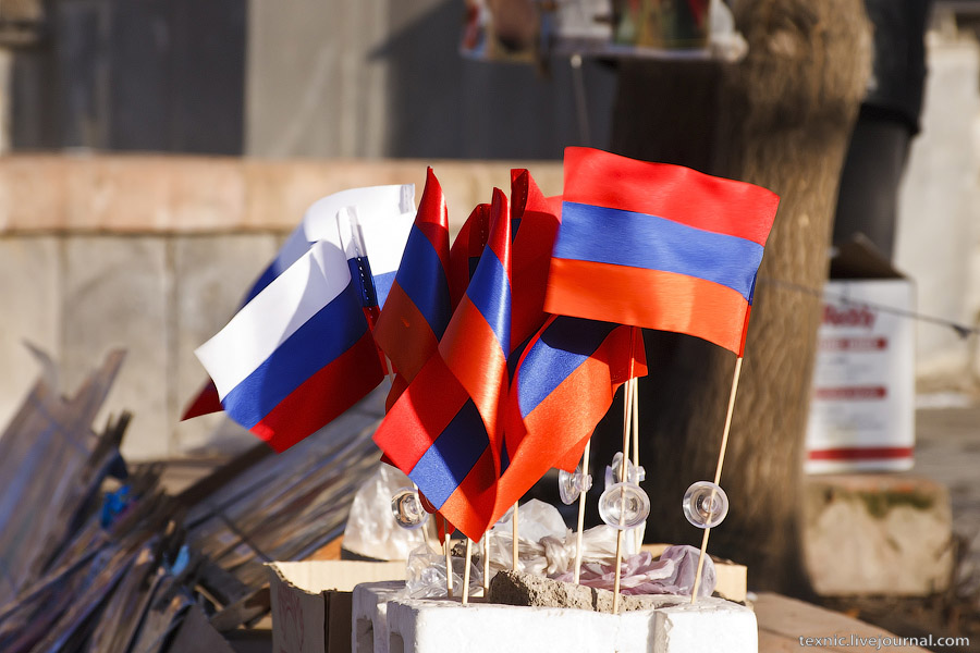 армянский флаг картинки